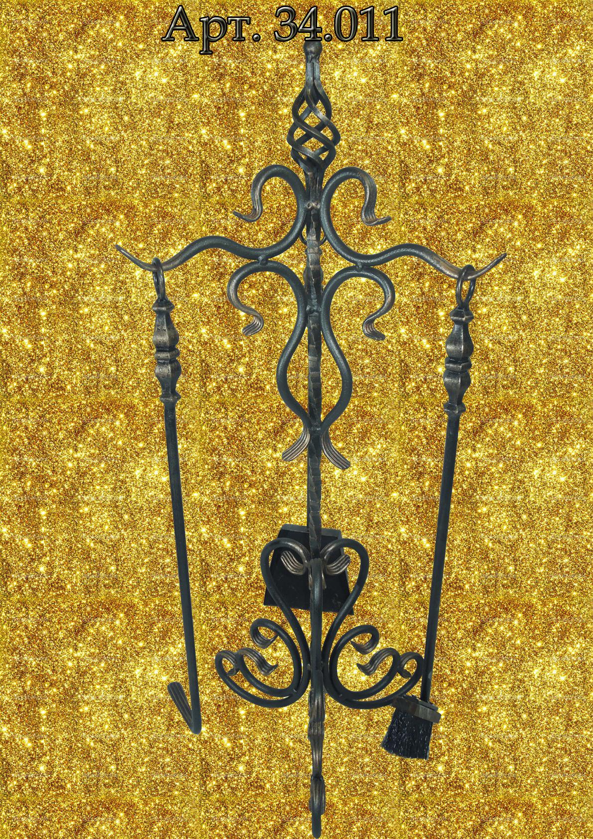 Набор для камина кованый 3-х предметный. Олседом